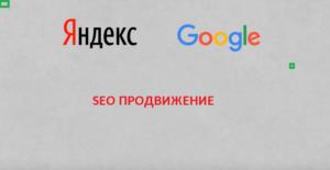 идеи бизнеса в россии 18